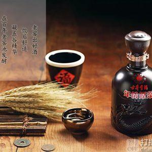 古井贡酒 年份原浆 古5 50度浓香型白酒 500ml*6瓶 下单折后¥719.2秒杀