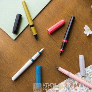 德国百年品牌 Kaweco PERKEO 撞色系列 钢笔 F尖 优惠码折后¥74秒杀 三色可选