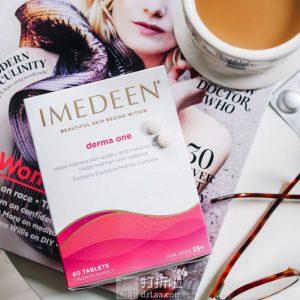 丹麦国宝级美肤圣品 IMEDEEN 伊美婷 胶原蛋白护肤片 25+12个月装 优惠码折后£174.87 海淘免运费直邮到手¥1537