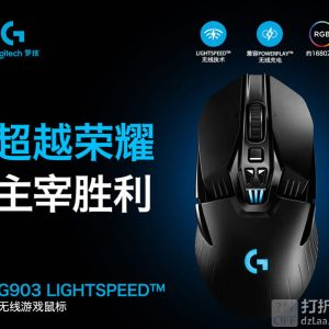 Logitech 罗技 G903 LIGHTSPEED RGB无线游戏鼠标 6.7折$99.99 海淘转运到手约¥707