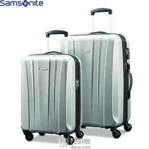 Samsonite 新秀丽 Pulse Dlx系列 20寸+28寸硬壳拉杆箱 2件套 镇店之宝¥1143 中亚Prime会员免运费直邮到手约¥1272