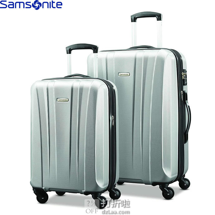 Samsonite 新秀丽 Pulse Dlx系列 20寸+28寸硬壳拉杆箱 2件套 镇店之宝¥1178