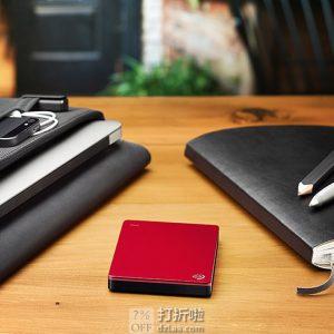 Seagate 希捷 睿品 5TB 2.5英寸 USB3.0移动硬盘 镇店之宝¥698 中亚Prime会员免运费直邮到手约¥775