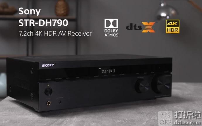 SONY 索尼 STR-DH790 7.2声道 AV功放 ¥2094 中亚Prime会员免运费直邮到手约¥2295