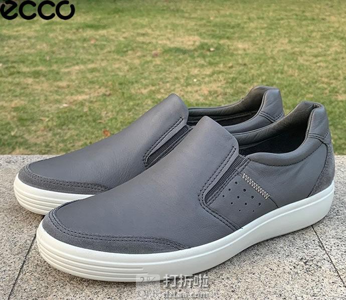 ECCO 爱步 Soft 7 柔酷7号 一脚套男式休闲鞋 43码¥463 中亚Prime会员免运费直邮到手约¥510