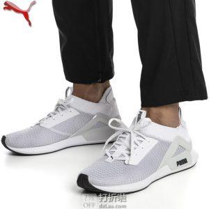Puma 彪马 Rogue 男子跑步鞋 5.8折$45.99 海淘转运到手约¥399 中亚Prime会员免运费直邮到手约¥422