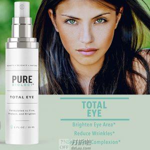 美国产 Pure Biology Total Eye 去皱抗衰老眼霜 30ml装 6.4折$19.99 海淘转运到手约¥140
