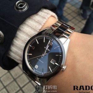降60刀 黑五价 RADO 雷达 皓星系列 R32109152 男士自动机械腕表 3.2折$689史低 海淘转运关税补贴到手约¥4958
