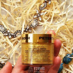 Peter Thomas Roth 彼得罗夫 奢宠塑颜黄金面膜 150ml装 5.5折$44 海淘转运到手约¥315