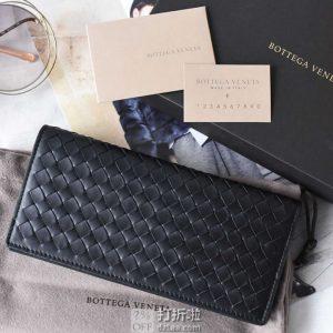金盒特价 Bottega Veneta 葆蝶家 244688 V4651 长款小牛皮编织钱包 ¥2854 中亚Prime会员免运费直邮到手约¥3129
