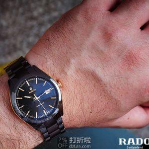 RADO 雷达 皓星系列 男士自动机械腕表 R32109162 2.8折$599.99史低 海淘关税补贴到手约¥4261