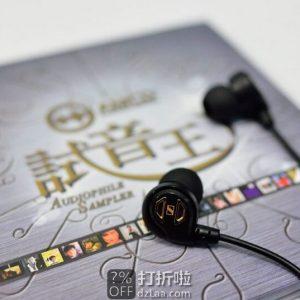 88VIP会员福利 Sennheiser IE60 森海塞尔 入耳式降噪HIFI耳机 凑单折后¥452.4顺丰包邮
