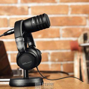 Beyerdynamic 拜亚动力 DT240Pro 监听级 头戴式耳机 镇店之宝¥458 中亚Prime会员免运费直邮到手约¥521