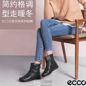 ECCO  爱步 Babett 芭贝特 Hydromax防泼水 女式短靴 38码¥433 中亚Prime会员免运费直邮到手约¥479