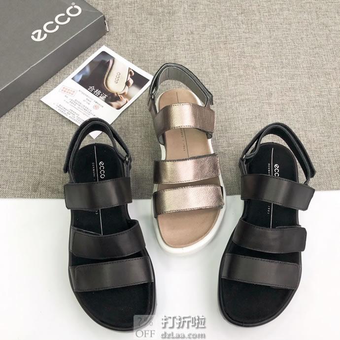 限尺码 ECCO 爱步 Flowt 女式凉鞋 ¥473 中亚Prime会员免运费直邮到手约¥521