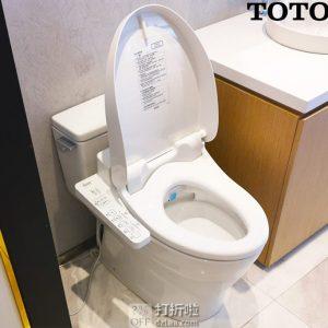 TOTO CES6631A 智能马桶一体式卫洗丽坐便器 双重优惠折后¥5399