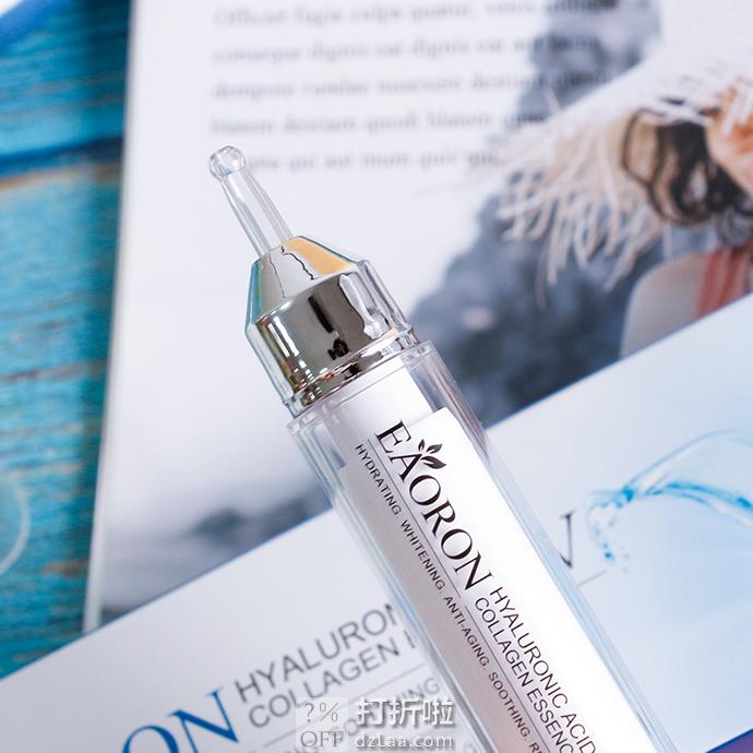 澳洲进口 EAORON 第5代涂抹式水光针玻尿酸精华液 10ml*3支 ¥155.46含税包邮(3件5折)