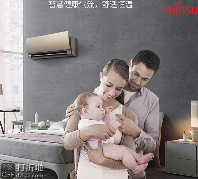 FUJITSU 富士通 ASQG12LUCB-N 全直流变频冷暖壁挂式空调 1.5匹 下单折后¥3599