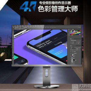 AOC U2790PQU 27英寸 4K IPS显示器 双重优惠折后¥1969秒杀
