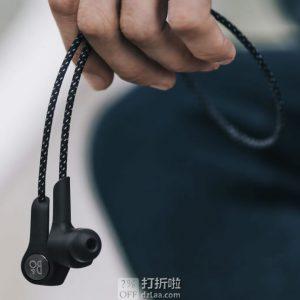 B&O Beoplay H5 入耳式无线蓝牙耳机 镇店之宝+优惠码折后¥1049 三色可选