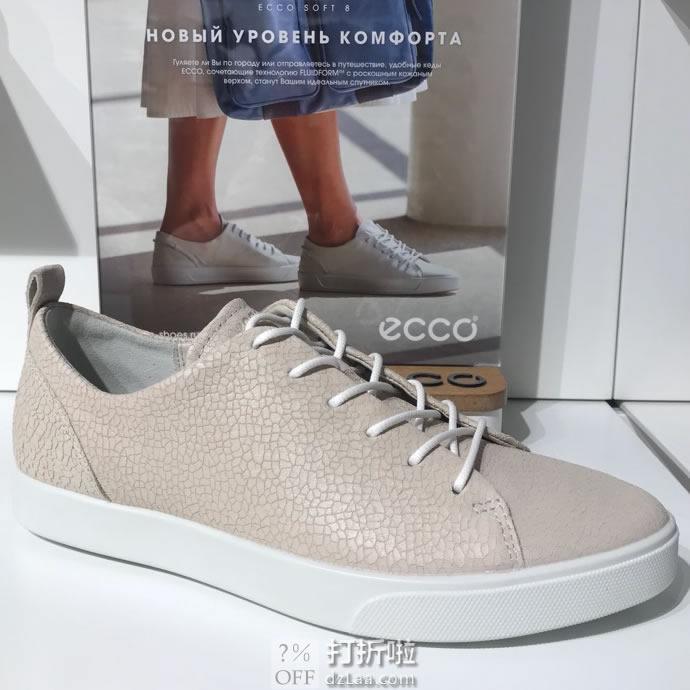 白菜 ECCO 爱步 Gillian 吉莉系列 女式休闲鞋 板鞋 40码1.8折$27.08 海淘转运到手约¥281