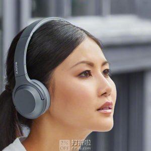 限PLUS会员 SONY 索尼 h.ear on 2 mini WH-H800 无线蓝牙头戴耳机 京东优惠券折后¥799