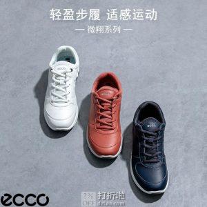 ECCO 爱步 Wayfly 微翔 牦牛皮 女式户外鞋 39码¥359 中亚Prime会员免运费直邮到手约¥401 天猫¥1099