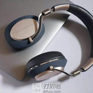 预售 Bowers & Wilkins 宝华韦健 B&W PX 头戴式智能主动降噪无线蓝牙耳机 ¥2198(需定金¥100)