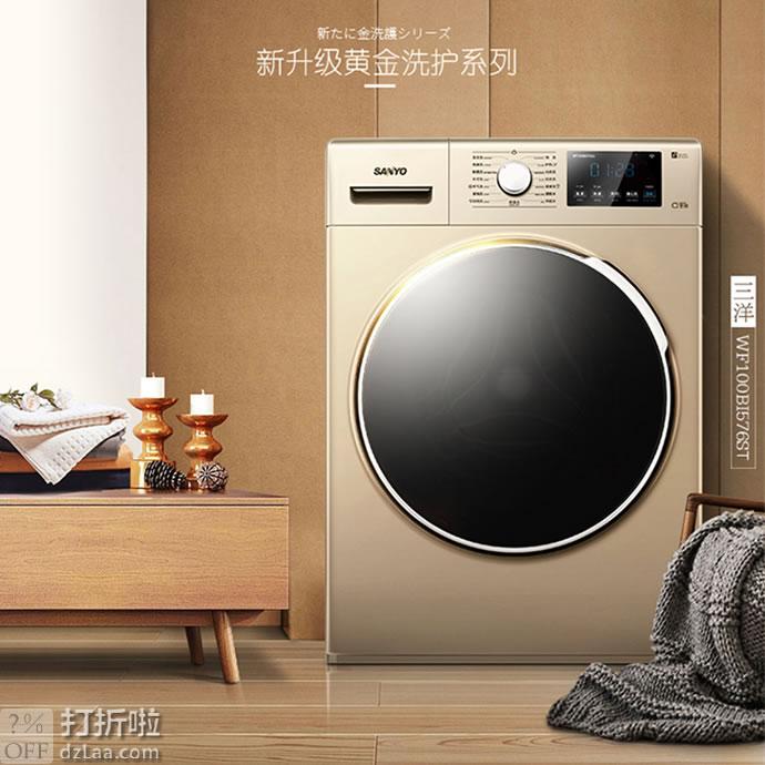 Sanyo 三洋 WF100BI576ST 变频滚筒洗衣机 10公斤 聚划算双重优惠折后¥1999包邮史低