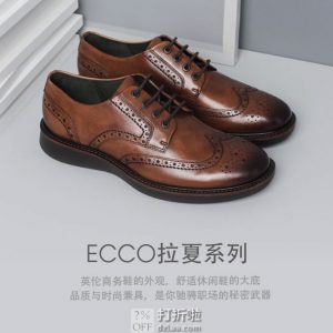 ECCO 爱步 Lhasa 拉夏系列 布洛克风格 男式正装鞋 ¥797 两色可选 天猫¥1601