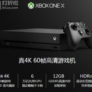 Microsoft 微软 Xbox One X 1TB 游戏主机 天蝎座 Plus会员价¥3229