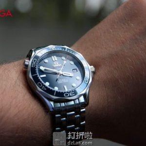 低于海淘 OMEGA 欧米茄 海马系列 212.30.41.20.01.003 男式机械表 300米防水 双重优惠折后¥20763秒杀