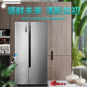 Hisense 海信 BCD-579WFK1DPUT 变频风冷无霜智能对开门冰箱 579L 天猫优惠券折后¥2599包邮(¥3199-600)