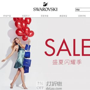 天猫Swarovski 施华洛世奇旗舰店 年中大促 叠加每满¥300-30 、风尚券 N多新款低至3折