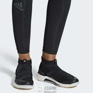 adidas 阿迪达斯 PureBOOST X TRAINER 3.0 女子训练鞋 2.2折$33.45 海淘转运到手约¥321 国内¥1099