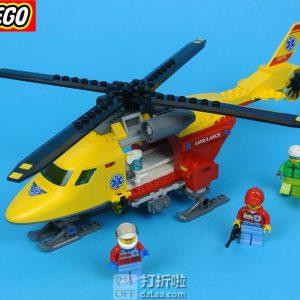 销量第一 LEGO 乐高 City城市组系列 急救直升机 60179 儿童积木玩具 6折$11.99 海淘转运到手约¥109