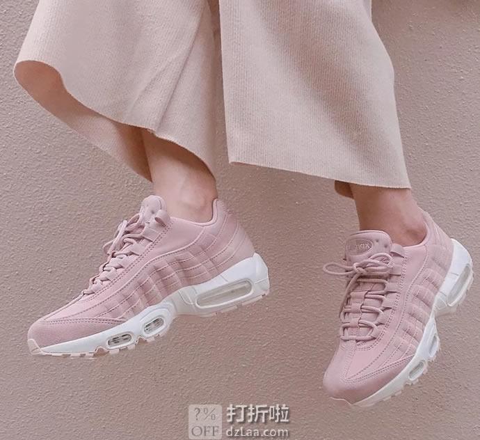 Nike 耐克 Air Max 95 PRM 女子运动鞋 优惠码折后¥559 两色可选