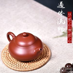 九把壶 纯手工制 大红袍朱泥玉乳壶 茶壶礼盒装 160ml 天猫优惠券折后¥228包邮(¥328-100)送两杯