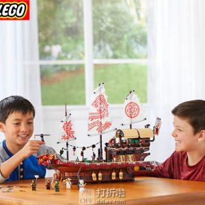 LEGO 乐高 Ninjago 幻影忍者系列 70618 幻影忍者移动基地 命运赏赐号 积木玩具 7.2折$114.99 海淘转运到手约¥1116