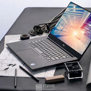0点开始 Dell 戴尔 XPS 15 9570 轻薄便携15.6寸笔记本电脑(i5-8300H/8GB/256GB)京东优惠券折后¥6989
