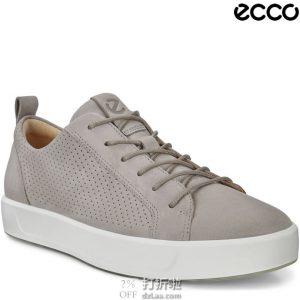 ECCO 爱步 SOFT 8 柔酷8号 打孔版 男式休闲板鞋 3.6折¥452起 中亚Prime会员可免运费直邮到手约¥499