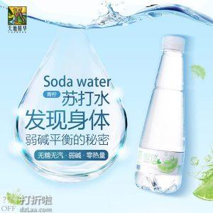 天地精华 无糖无汽 苏打水饮料 410ml*15瓶 双重优惠折后¥23.9包邮 3味可选