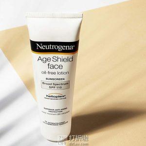 Neutrogena 露得清 抗老保护防晒霜 SPF 110 88ml装 6.2折$7.99 海淘转运到手约¥64 S&S订购可再优惠5%