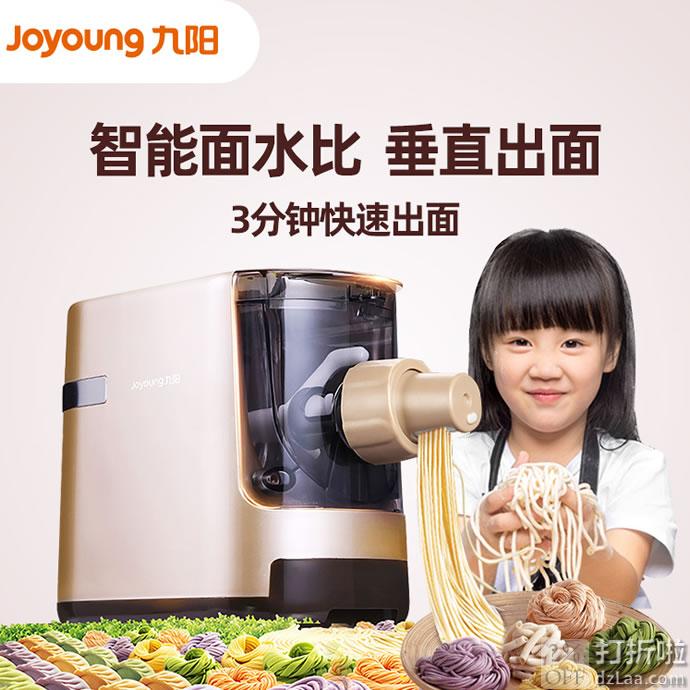 九阳 全自动智能面条机 JYN-W601V 双重优惠折后¥499包邮 赠10件套
