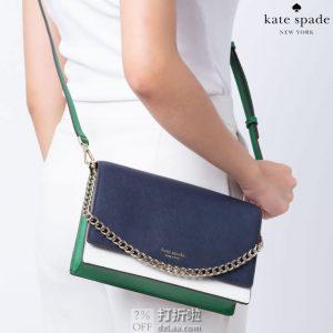 Kate Spade 凯特丝蓓 Cameron Convertible 女式挎包 手拿包 3.2折$79.97 海淘转运到手约¥586 中亚Prime会员可免运费直邮到手约¥676