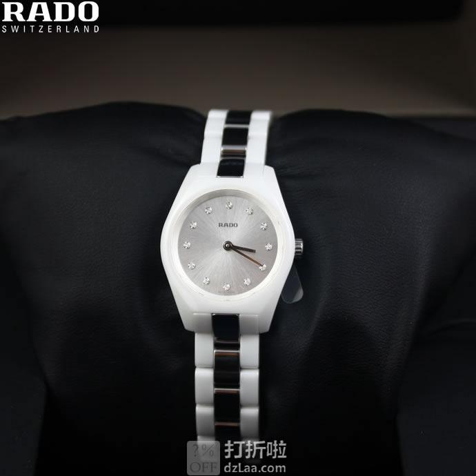 Rado 雷达表 Specchio系列 陶瓷镶钻 女式手表 R31509712 优惠码折后$199 海淘关税补贴到手约¥1548