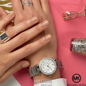 Michael Kors 迈克·科尔斯 Mini Parker 三眼 女式水晶手表 MK5615 2.4折$65.26史低 海淘关税补贴转运到手约¥586 国内¥2590