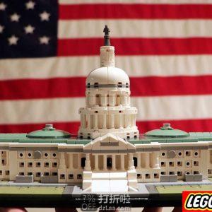 LEGO 乐高 建筑系列 21030 美国国会大厦 积木玩具 7折$69.99 海淘转运到手约¥588