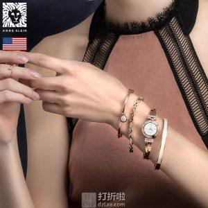 同黑五价 价 Anne Klein 安妮克莱恩 AK 施华洛世奇水晶 女式手表手链套装 AK/2238RGST 3.4折$59.99 海淘转运关税补贴到手约¥543 国内¥1429