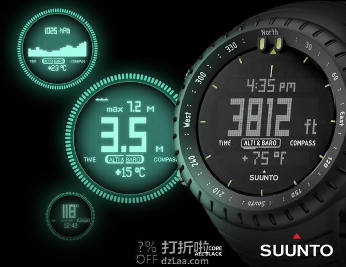 全国联保好价 SUUNTO 颂拓 Core核心系列全黑 户外登山手表 运动表 京东优惠券折后¥1075
